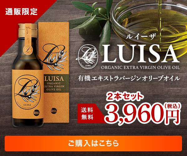 日清オイリオグループ株式会社 ルイーザのバナーデザイン