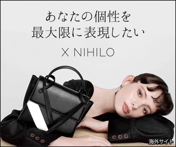 オーストラリア発、現代女性のための上質レザーバッグブランド【X NIHILO】のバナーデザイン