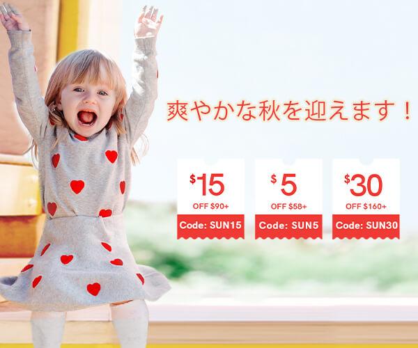 オシャレなベビー&ママファッションモール【PatPat】爽やかな秋を迎えますのバナーデザイン