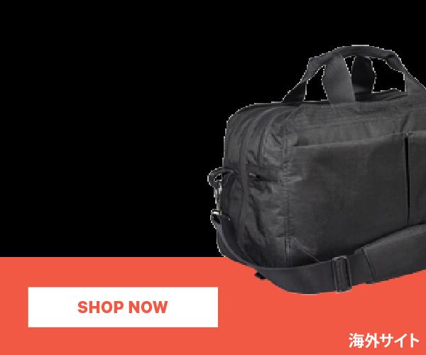 スーツケースのような便利すぎるトラベル用ダッフルバッグThe Pakt Oneのバナーデザイン