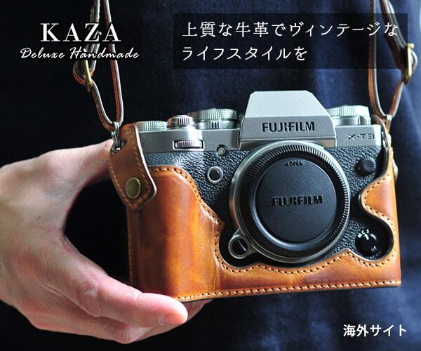 香港発のカメラケースとカメラアクセサリー専門店 【KAZA】のバナーデザイン