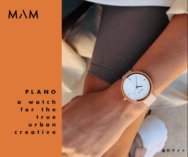 スペインから日本初上陸!天然木の腕時計MAM Originals【マムオリジナルズ】のバナーデザイン