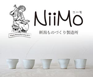 NiiMoが提案する家飲みスタイル【新潟ものづくり製造所】のバナーデザイン
