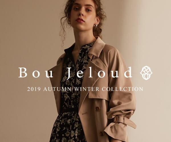 人生を楽しむ大人の女性に【Boujeloud公式通販サイト】のバナーデザイン