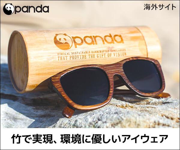 アメリカ発!ハンドメイド天然竹素材のサングラス【WearPanda】のバナーデザイン