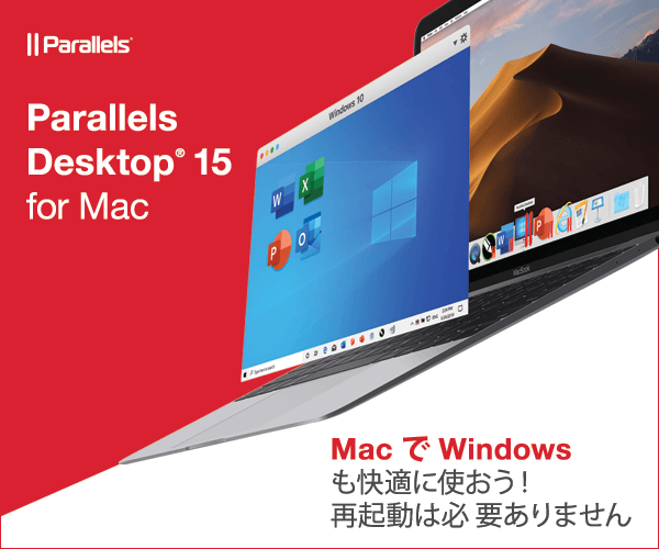 MacでWindowsを使えるソフト パラレルズ【Parallels】のバナーデザイン