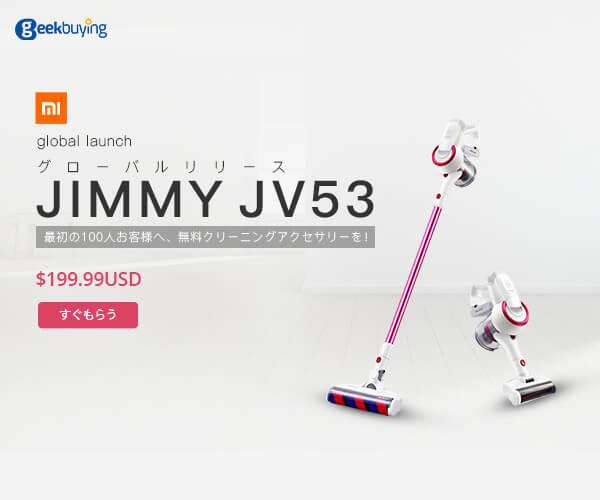 総合通販サイト【GeekBuying】  JIMMY JV53のバナーデザイン