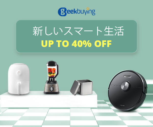 総合通販サイト【GeekBuying】新しいスマート生活のバナーデザイン