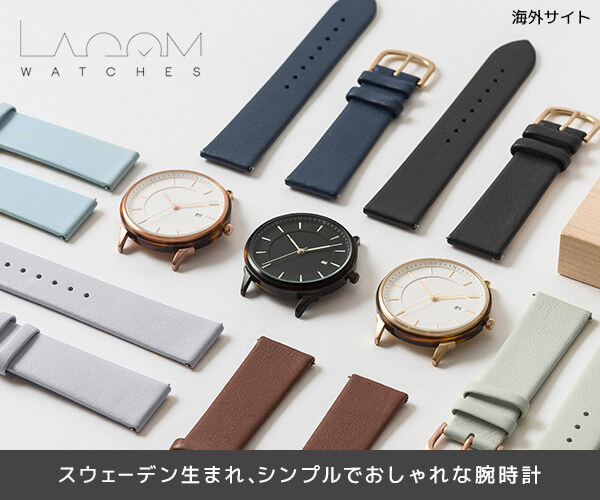 シンプルさの中の美しさを、スウェーデン生まれの時計【Lagom Watches】のバナーデザイン