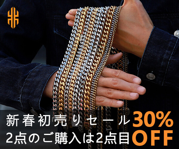 ヒップホップアクセサリー専門ブランド【KRKC&CO】新春初売りセールのバナーデザイン