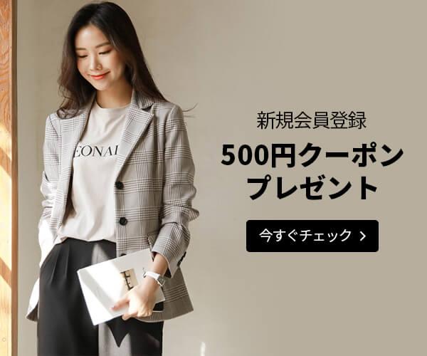 韓国の人気レディースファッション通販【JUSTONE】のバナーデザイン
