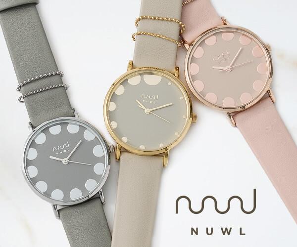 迷い多き女性達が、気を張らずに可愛いを取り入れられるデザインウォッチ【NUWL 】のバナーデザイン