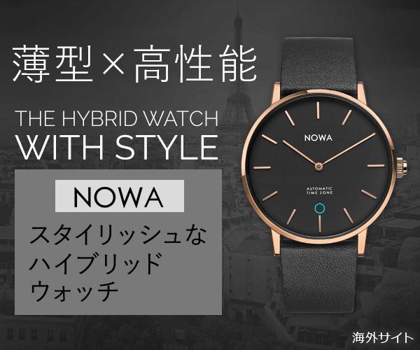 パリ生まれ、世界最高峰の薄型ハイブリッドスマートウォッチ【NOWA】のバナーデザイン