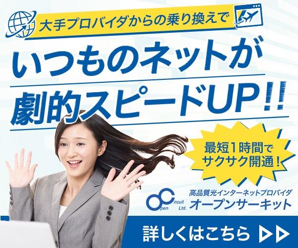 混雑時の速度低下が少ないIPv6 IPoEインターネット接続サービス+【v6Neo v6Direct】のバナーデザイン