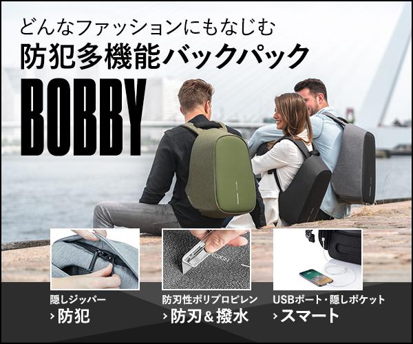 オランダ発の防犯・耐刃・防水性の多機能バックパックBobby(ボビー)のバナーデザイン