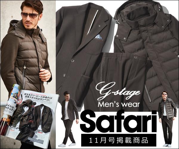 大人男に似合う品があって気軽に買える遊び服が揃うお店【G-STAGE】のバナーデザイン