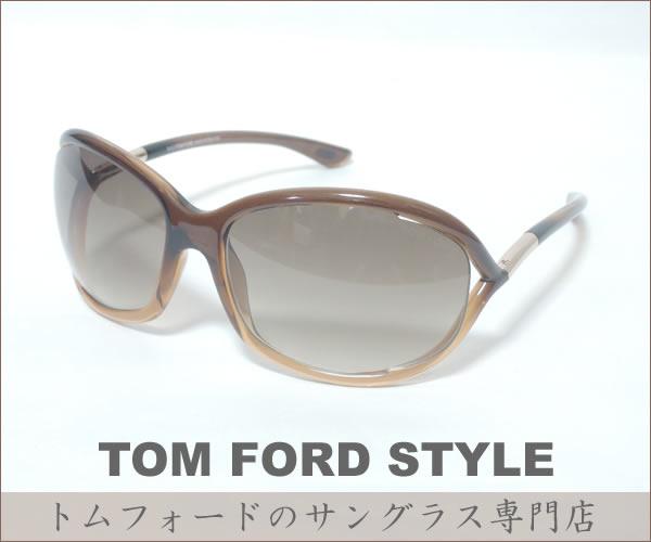 高級サングラスの通販【Tom Ford Style】のバナーデザイン