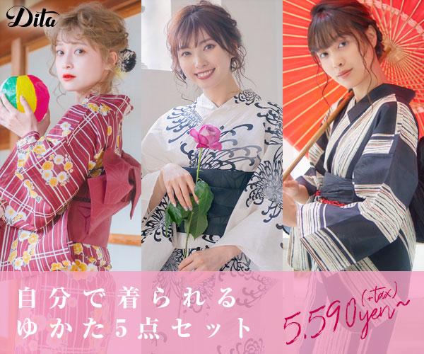 女性浴衣通販 専門店 Dita ディータ Official Storeのバナーデザイン