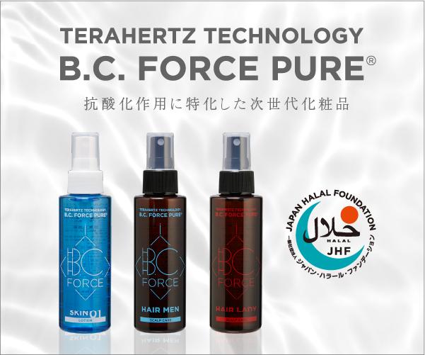Made in japan ハラール認証コスメ誕生!【B.C.FORCE PURE】のバナーデザイン