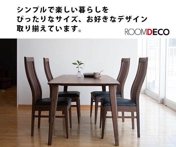 かねたや家具店が運用する家具・インテリアのオンラインショップのバナーデザイン