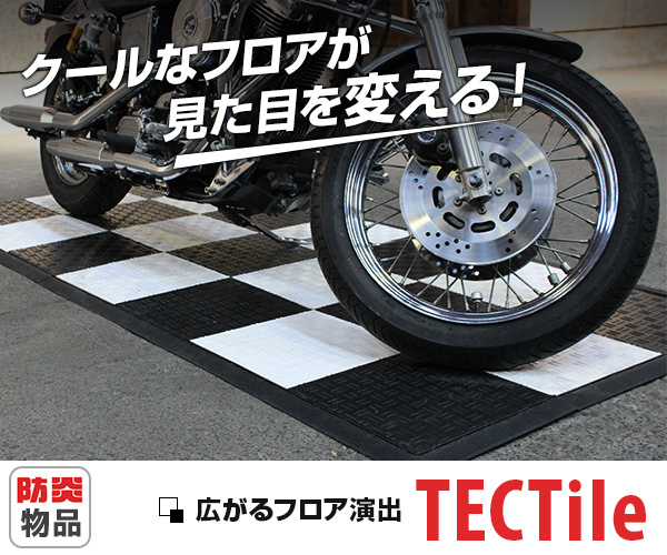 タフ!イージー!クール!ガレージ・展示会・ベランダ・店舗の床をテックタイルで簡単フロア演出のバナーデザイン