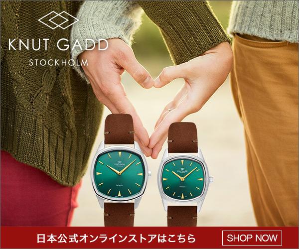 人気ファッションウォッチの正規輸入代理店 ビースタイルストア KNUT GADDのバナーデザイン