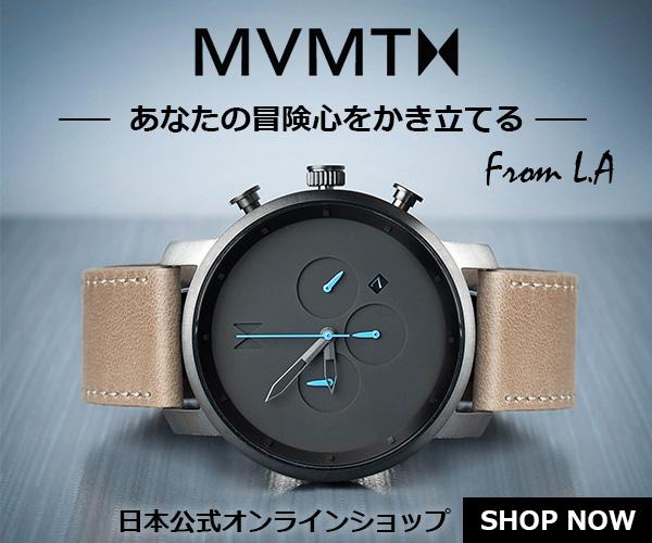 人気ファッションウォッチの正規輸入代理店 ビースタイルストア MVMTのバナーデザイン